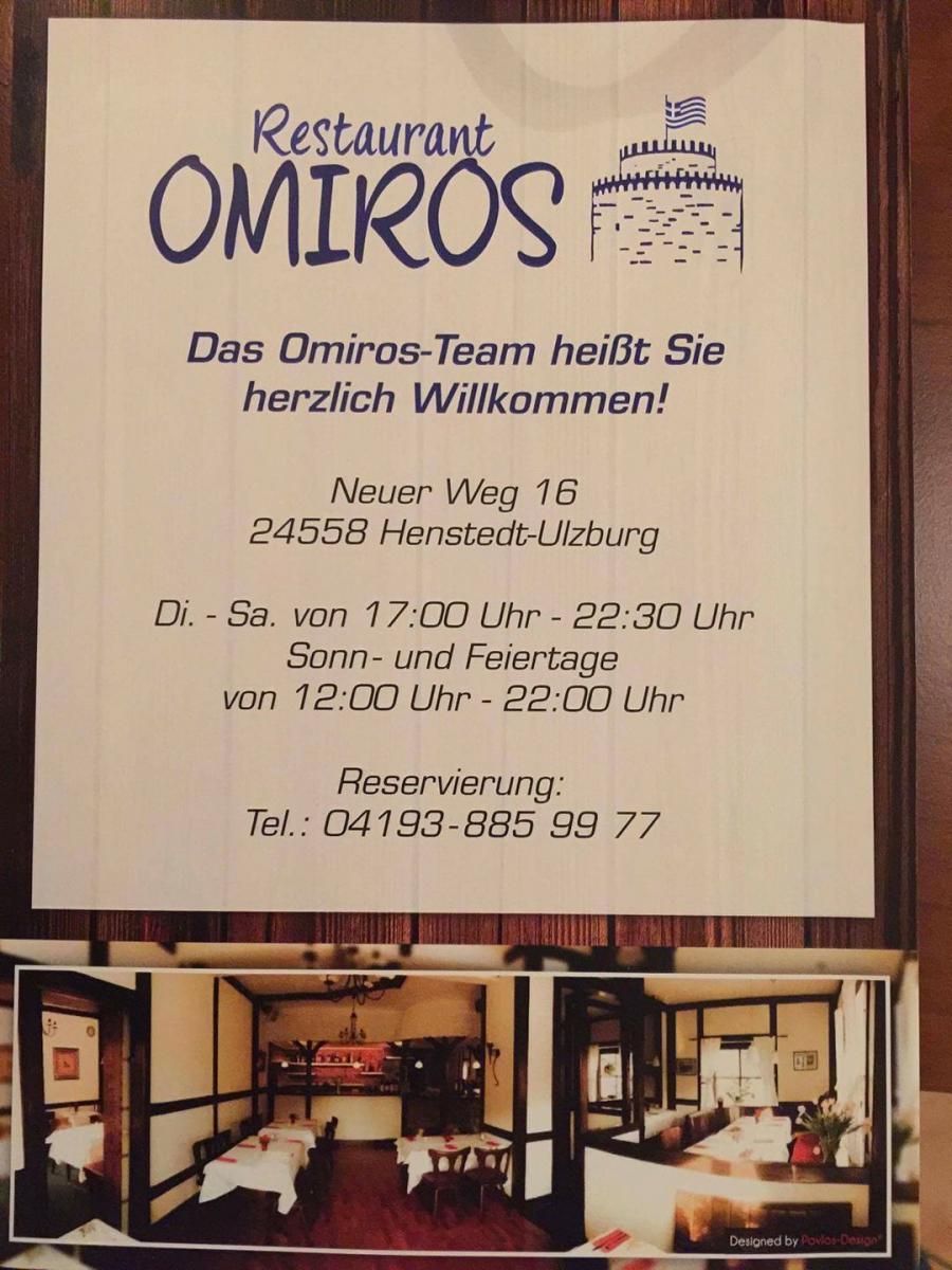 Omiros